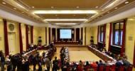 XXXVIII Sesja Rady Warszawy