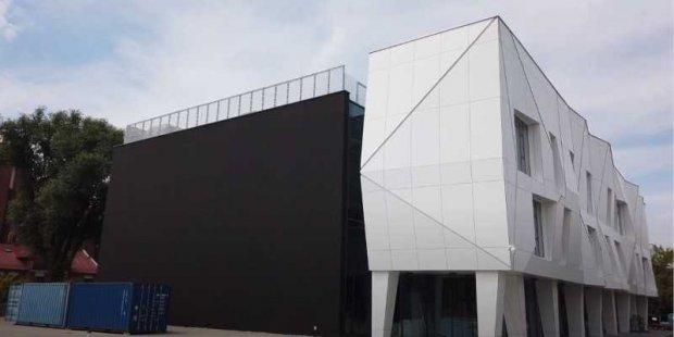 Ursynowskie Centrum Kultury