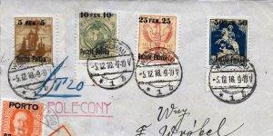 Fragment koperty listu R (polecony) wysłanego 5.12.1918 z Warszawy do Wiednia