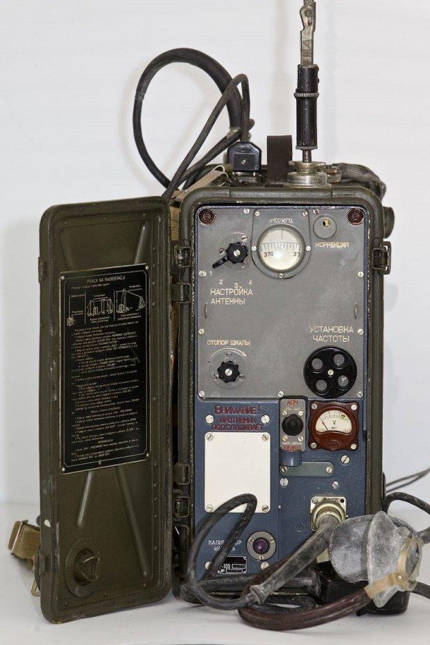 Radiostacja R-105