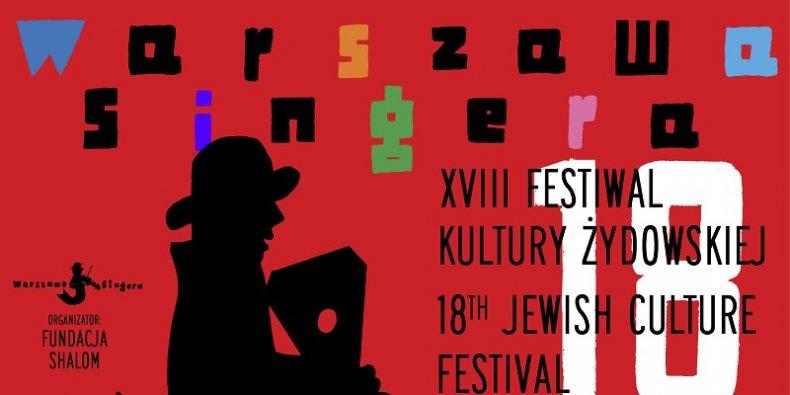 XVIII Festiwal Singera fragment plakatu